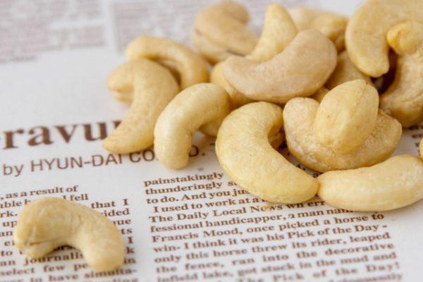 קשיו טבעי, פיצוחים קלויים  - GO NUTS פיצוחי בריאות