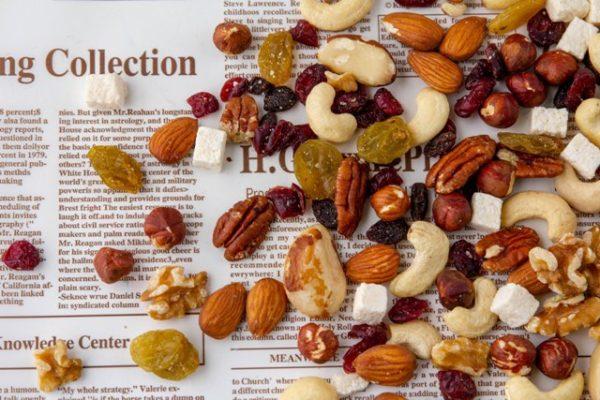 מיקס אגוזים, פיצוחים קלויים  - GO NUTS פיצוחי בריאות
