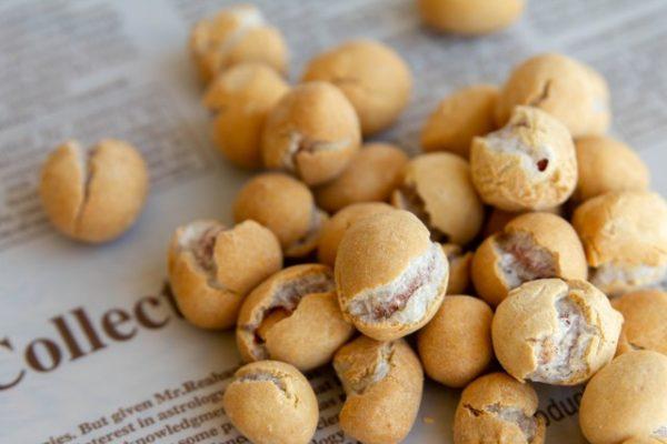 קבוקים, פיצוחים קלויים  - GO NUTS פיצוחי בריאות