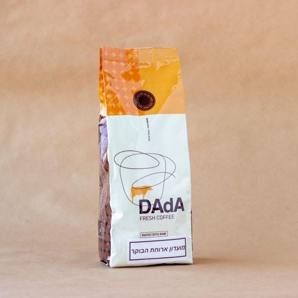 DADA COFFE חנות קפה קפה ארוחת בוקר מטחנת קפה
