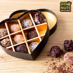 לב שוקולד טבעוני